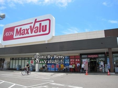 [石垣島]石垣島自由行.綜合攻略~Max Valu超市篇