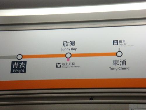 [香港]迪士尼交通路線教學->前往夢幻繽紛園地