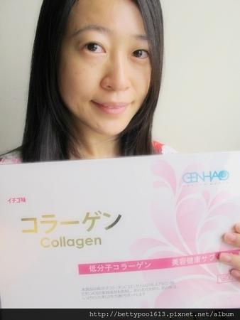 [女人知己試用]♥GENHAO日本膠原蛋白♥粉狀小分子輕鬆變得Q彈美麗