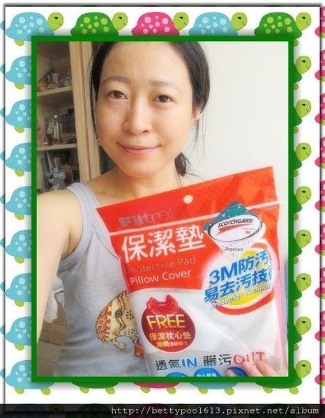 【保潔墊推薦】MIT台灣生產製造♥3M保潔墊平單式枕套♥透氣IN髒汙OUT