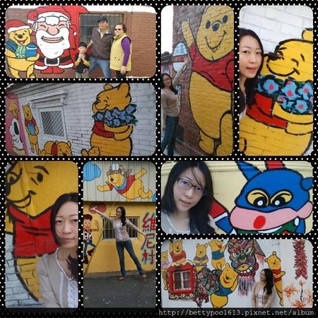 [台南]下營A贏小熊維尼主題彩繪村Winnie the Pooh 。來去台南半日遊