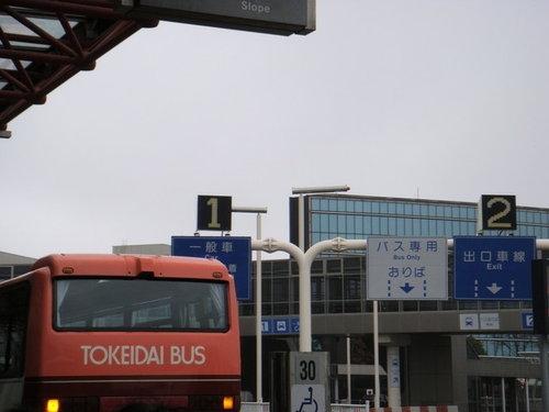 [日本]北海道~洞爺湖溫泉旅記