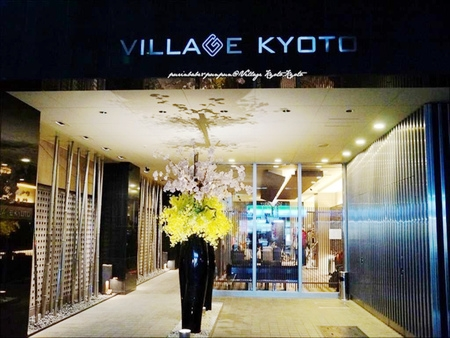 【京都住宿】Village Kyoto Hotel 近四条大宮駅及嵐電,有大澡堂可泡湯(近高木批發超市)