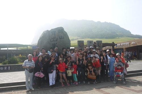 [濟州島]2013-JEJU濟州好好Fun輕鬆2