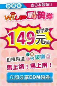 [沖繩賞櫻]2015沖繩自由行賞初櫻。八重岳櫻之森公園。享受全日本最早的賞櫻景點