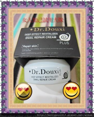 [女人知己試用大隊]秋冬不可錯過的頂級保濕聖品-Dr.Douxi朵璽頂級修護蝸牛霜