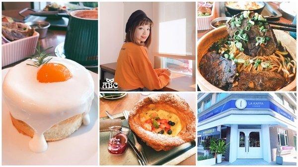 新竹美食咖啡廳推薦六角咖啡愛麗森 (2).JPEG