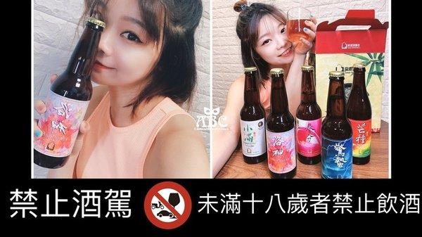 啤酒頭禮盒評價開箱台灣精釀啤酒愛麗森870.JPEG