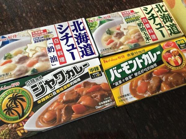 輕鬆下廚》日本House 好侍 - 北海道奶油白醬料理塊+爪哇咖哩(中辣)