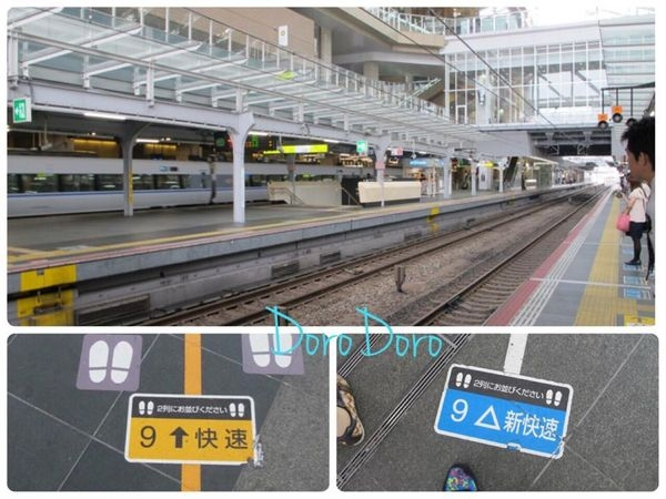 【交通】從大阪出發到京都!搭乘JR京都線::交通攻略!Let's Go!