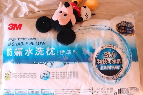 [生活] 3M新一代防螨水洗枕標準型枕心,讓每晚都擁有深層睡眠的生活!