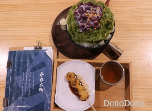 [新竹美食] 竹北|手作本物 ::隱藏在竹北新瓦屋老宅的日式文青風冰品てづくりほんもの::宇治金時抹茶、烤糰子