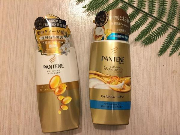 【美髮】PANTENE潘婷深層修護損傷修護修護系列 改善毛躁髮質