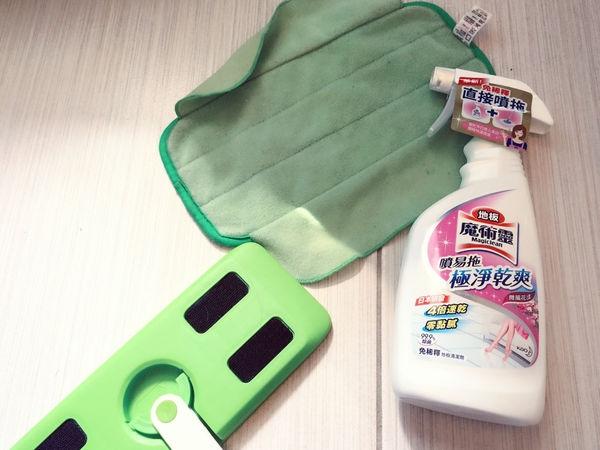 魔術靈 噴易拖||地板清潔劑。免稀釋 99.9%除菌力::除菌與去污 省時省力方便
