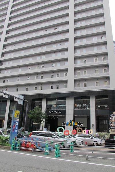 【旅遊】大阪。APA Hotel アパホテル大阪肥後橋駅前-西梅田一站就到
