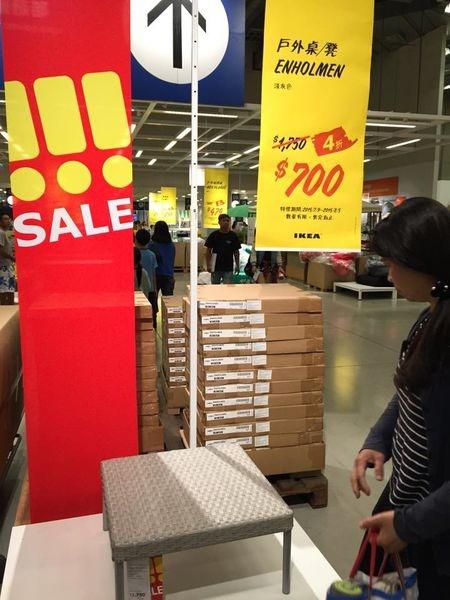 IKEA絕版品出清-千項絕版品出清