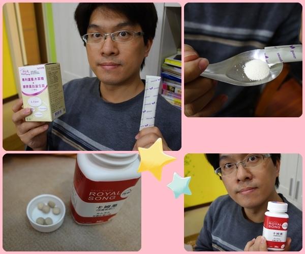 【體驗】御松田益生菌vs卡姆果咀嚼錠~為你的健康加加油