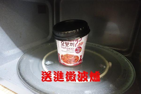 辣炒年糕9.JPG