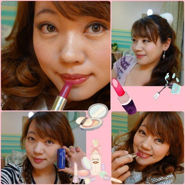 【彩妝】歌劇魅影~特潤蜜唇膏,用桃花唇膏的好氣色迎新年