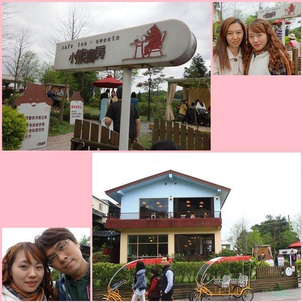 【旅遊】蘭陽天燈鐵道之旅D1~梅花湖(小熊書房)、駿懷舊料理餐廳