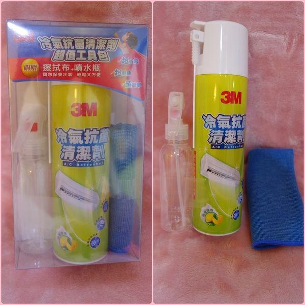 【清潔】3M冷氣抗菌清潔劑超值工具包~夏季冷氣清潔就靠它了