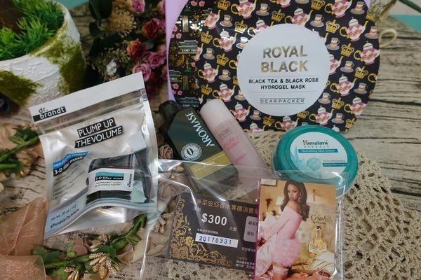 【保養】butybox美妝體驗盒~白色情人節的美麗獻禮