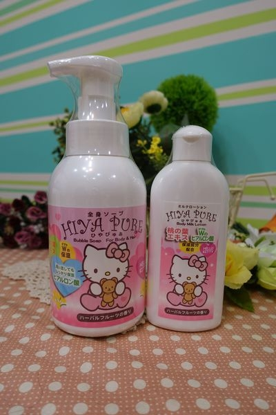 【保養】HIYA PURE Kitty全身溫和泡泡沐浴乳/嬰兒保濕乳液~日本媽咪最愛的清潔品牌