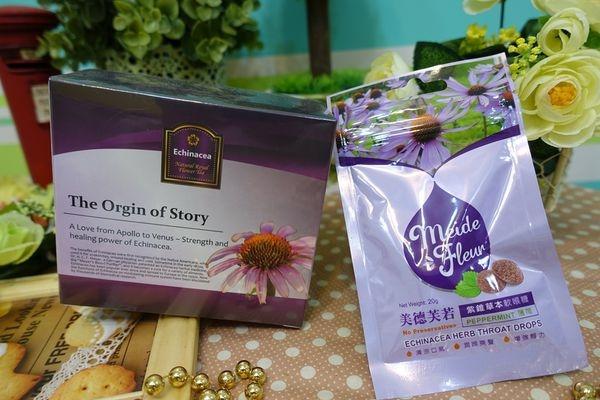 【推薦】美德芙若~ 紫錐花系列(紫錐草本軟喉糖+紫錐博士保健茶)~用天然紫錐花打造黃金免疫力