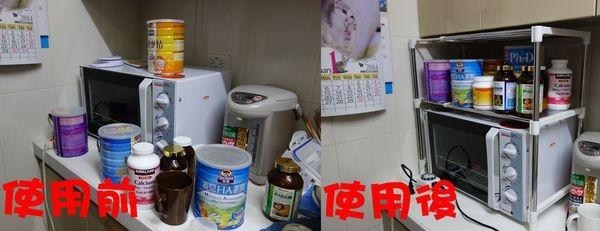 【收納】廚房用的不銹鋼伸縮置物架&易牢永逸中型多用途置物架