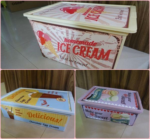 【收納】特力屋購入-義大利KIS甜點系列收納箱~收納箱也能鄉村復古風