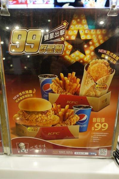 【美食】肯德基新推出的99元群星餐 「美式煙燻薯餅雞腿捲」以及「德州辣醬經典薯餅雞腿堡」