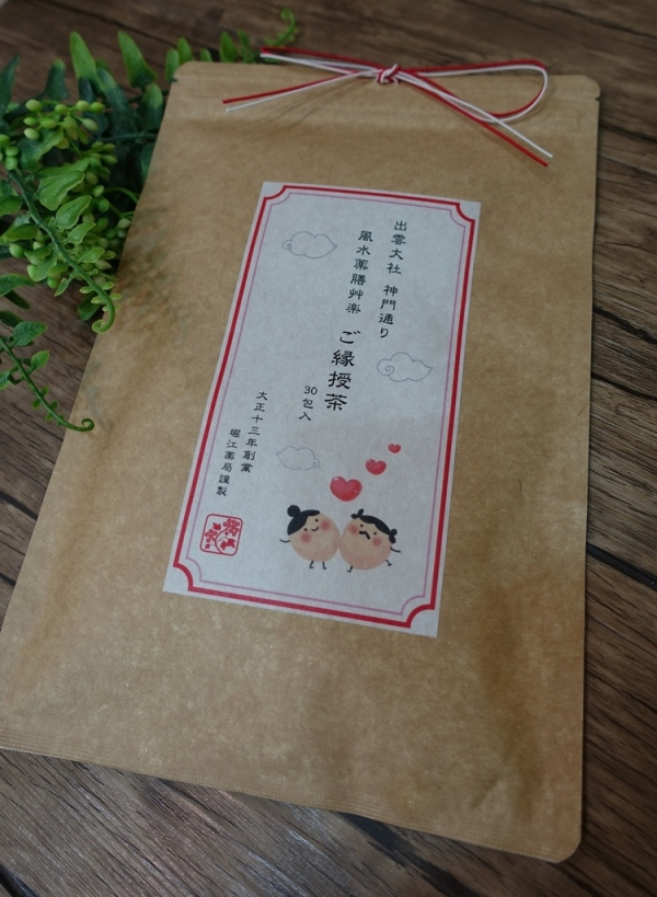 緣授茶1.JPG