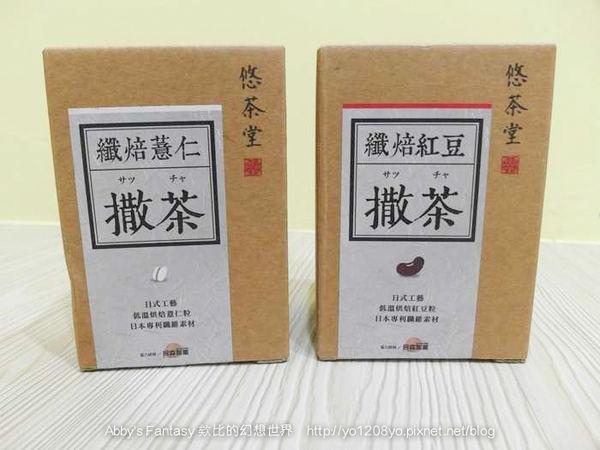 養身 / 悠茶堂撒茶 真材實料的纖焙紅豆/薏仁 照顧家人也照顧自己的好茶 ❤