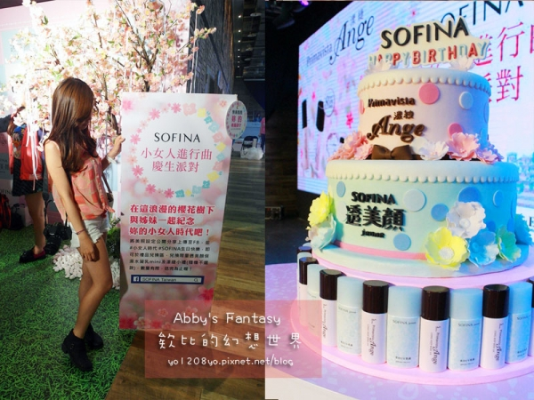 SOFINA漾緁X透美顏聯合慶生派對小女人進行曲| 特別嘉賓Kevin老師/林宥嘉yoga ❤ 活動現場演唱