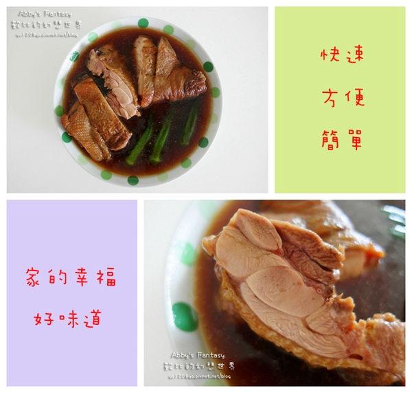 宅配美食 / 擺擺桌 蠔油厚雞腿排 清爽藥膳雞湯 花生黑豬腳湯 家的幸福好味道 ❤
