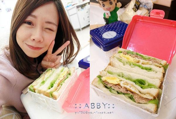 │DIY手作三明治:享受與閨蜜愛人的好食光│Arnest 三明治製作收納盒 好收好用 ❤
