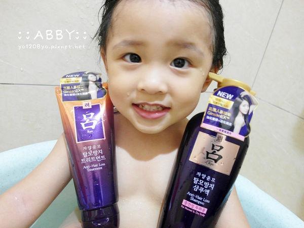 │韓國必買│用珍貴天然原料:高麗人蔘,給頭髮最頂級的呵護!呂RYO滋養韌髮洗髮精&護髮霜 ❤