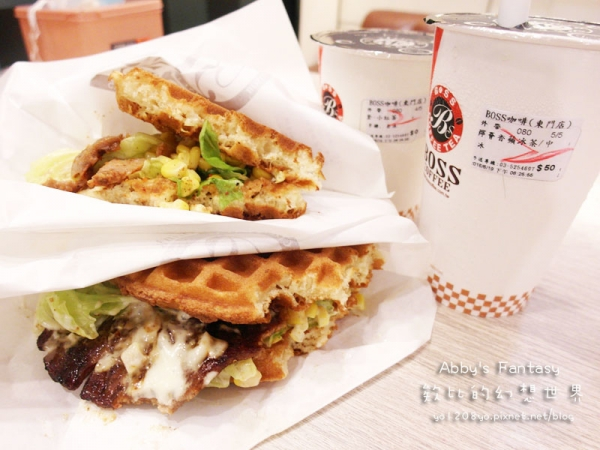 新竹市東門城圓環好吃鬆餅大推薦 BOSS COFFEE 鹹味甜味都好吃!!! 免費WIFI休息好地方 ❤