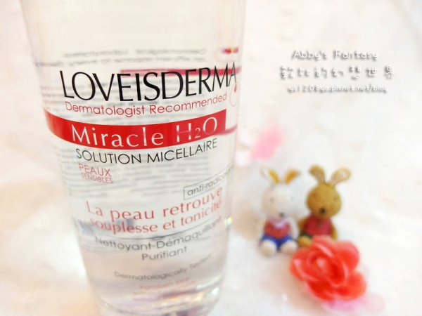 臉部清潔保養 ■ 敏弱肌專用卸妝水❤ 愛斯德瑪LOVEISDERMA 深層卸妝潔膚液&瞬效保濕精華液 ❤