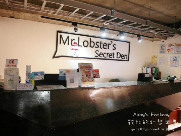 台北住宿推薦 ■ 特色平價背包客棧「龍蝦先生的秘密巢穴青年旅館 Mr Lobster Secret Den Hostel」 ❤