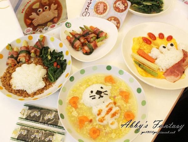居家DIY小朋友最愛的海洋世界造型套餐來囉~ 貝殼/螃蟹/海獺 好吃又好玩Arnest料理模型