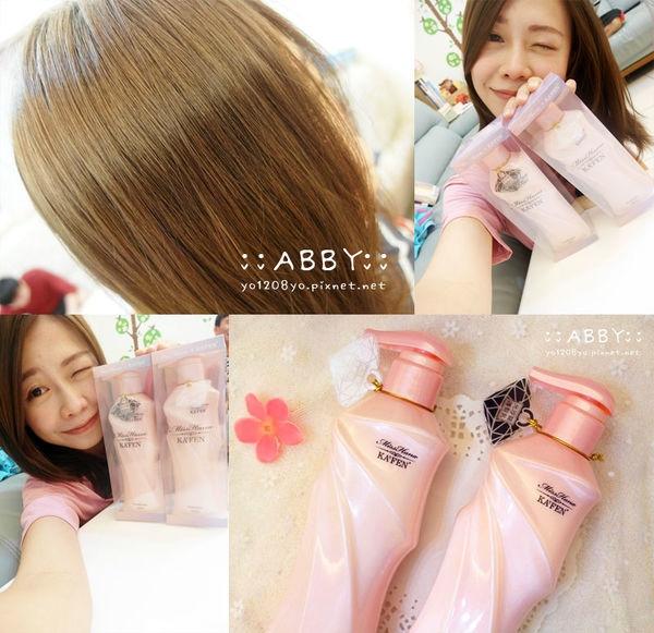 兩款香水洗髮分享。Miss Hana X KAFEN聯名款香水沙龍洗髮精/護髮乳 (保濕修護) Elastine 奢華香水潤髮乳❤