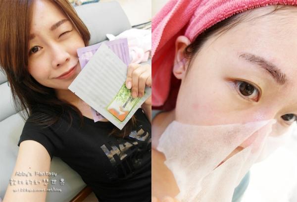 臉部保濕 ■ Higurashi AUBE日暮辰曦 日安/晚安面膜 給我一天的活力與舒緩 ❤