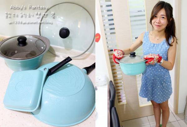 輕鬆煮輕巧拿~俏皮可愛MONCROSS 湛藍鈦石不沾鍋具組(3鍋2蓋5件組) 煮飯也有好心情 ❤