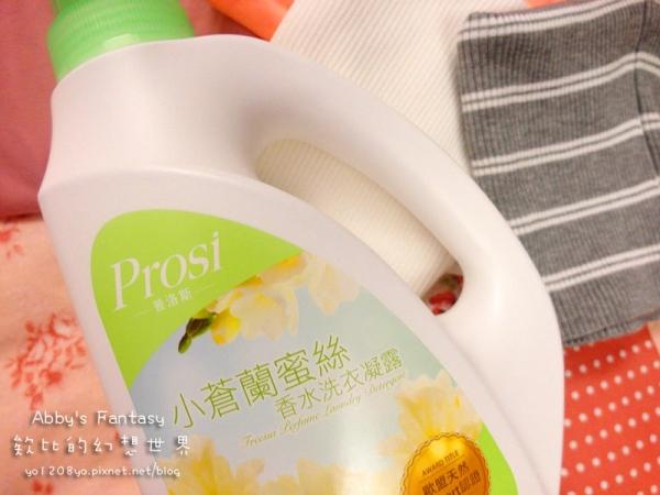 Prosi普洛斯小蒼蘭蜜絲香水洗衣凝露|如同女孩青澀到成熟的韻味|前中後香氛