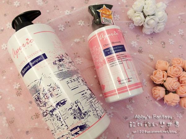 美髮 / Aperio艾貝歐 輕盈洗髮精+水漾護髮乳 不含矽靈也能柔順秀髮 ❤