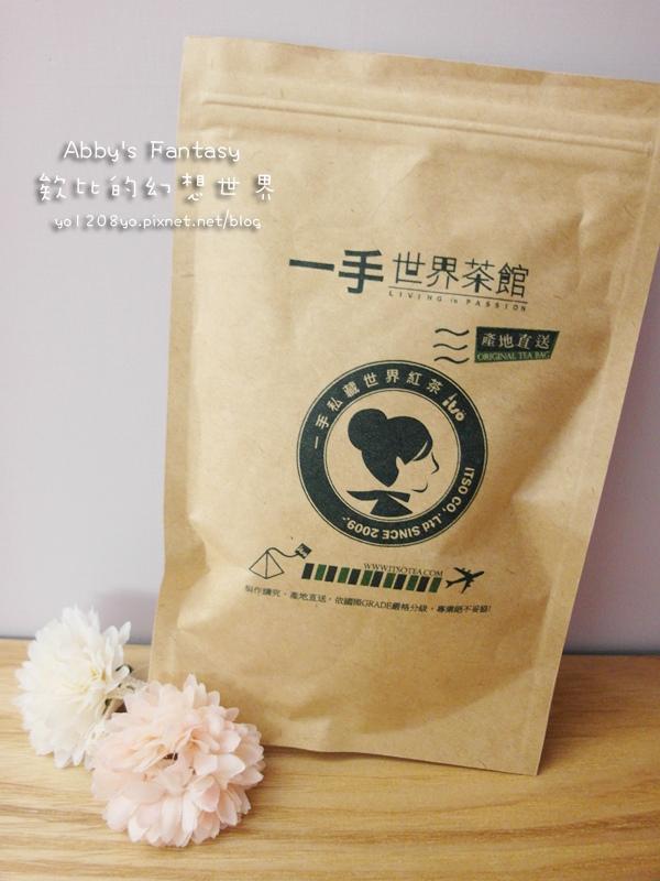 茶包 / 一手私藏世界紅茶 秋摘黃金阿薩姆紅茶 焦糖麥芽香 ❤