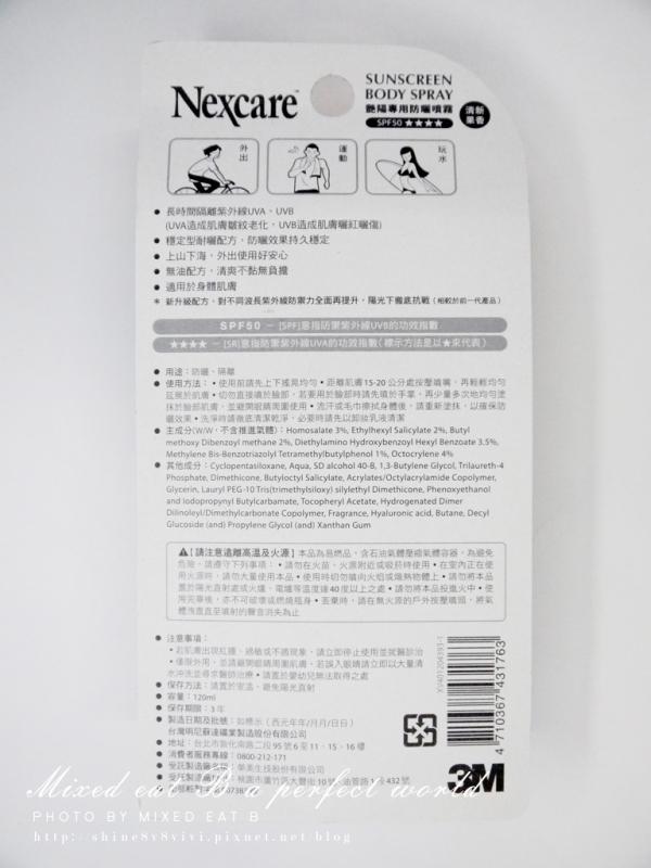 3M Nexcare 防曬噴霧-1-3