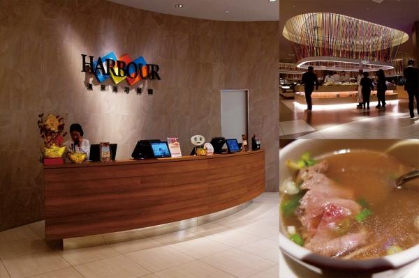 【吃吃喝喝】<桃園台茂>我的幸福情人節大餐❤漢來海港餐廳