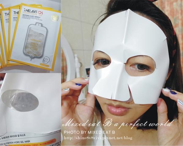 【愛分享】解決各種肌膚狀況的SOS補給品 泰拉苾nutrition hydro gel mask面膜